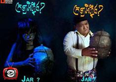 Krolor Ey Neng